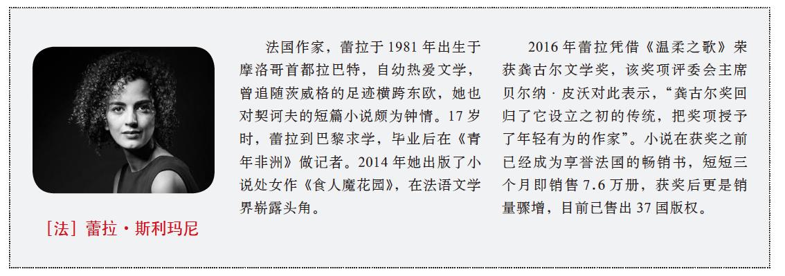 """五月和风后""""杀人的夏天""""-出版人杂志官网"""