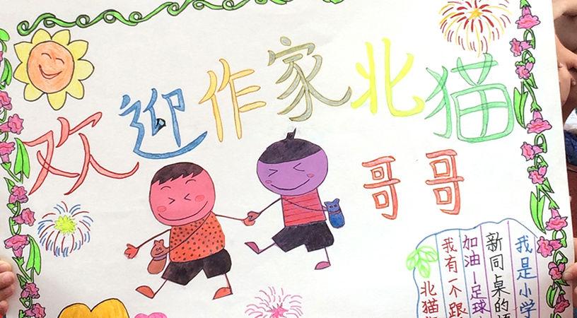 川少社连创纪录的2017年