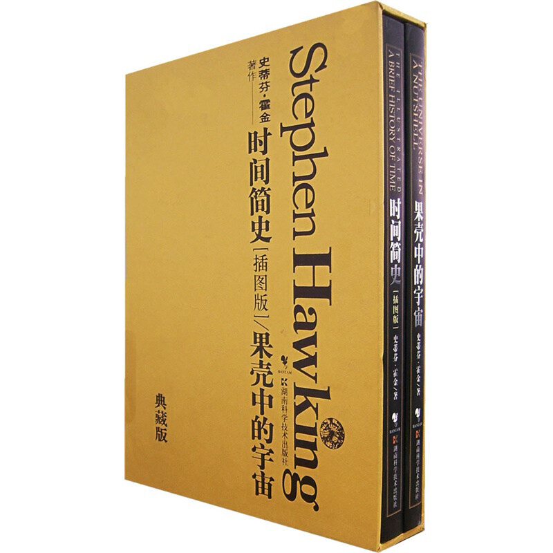 30年12本著作,他们把霍金带入中国-出版人杂志官网