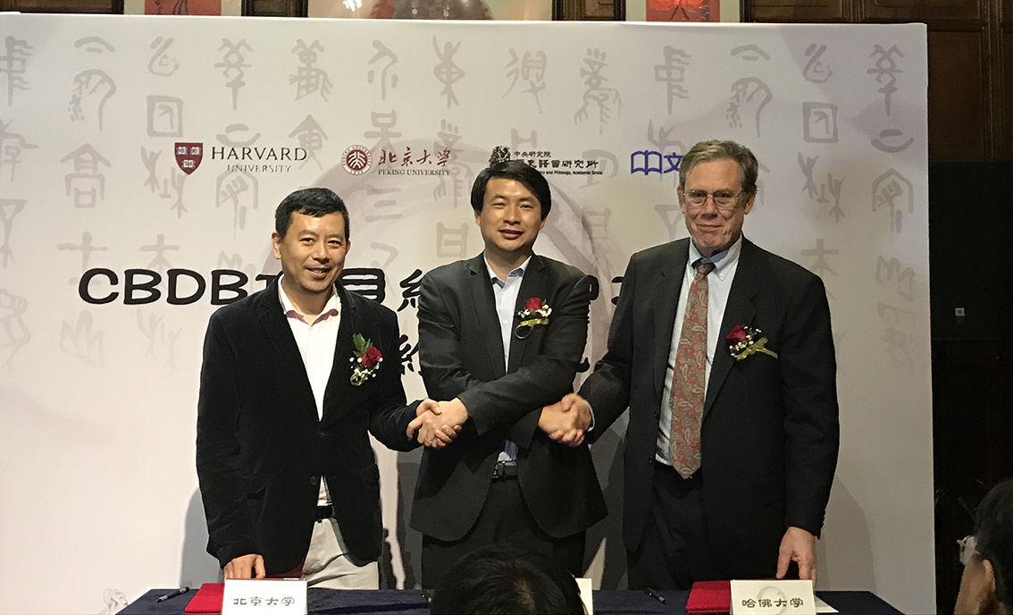 牵手CBDB,中文在线踏上数字人文征程