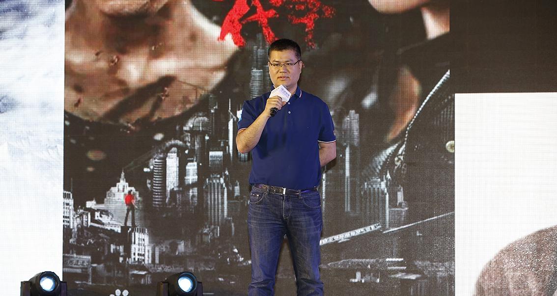 中文在线聚焦超级IP?