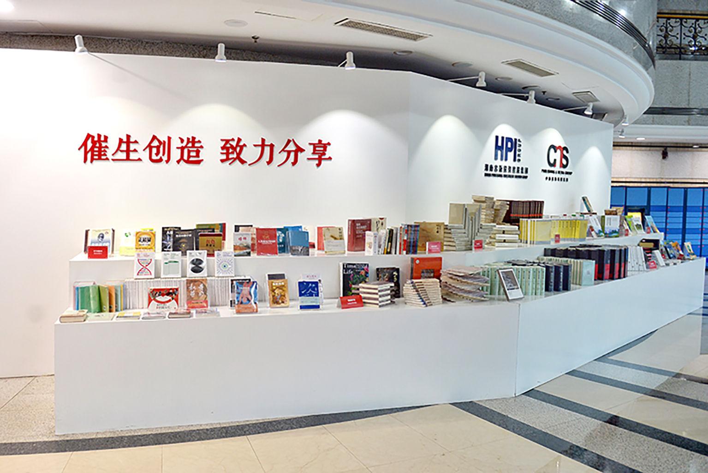 """文化体制改革的""""中南传媒样本"""""""