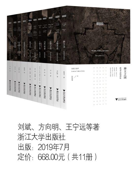 感知良渚文明的前世今生-出版人杂志官网