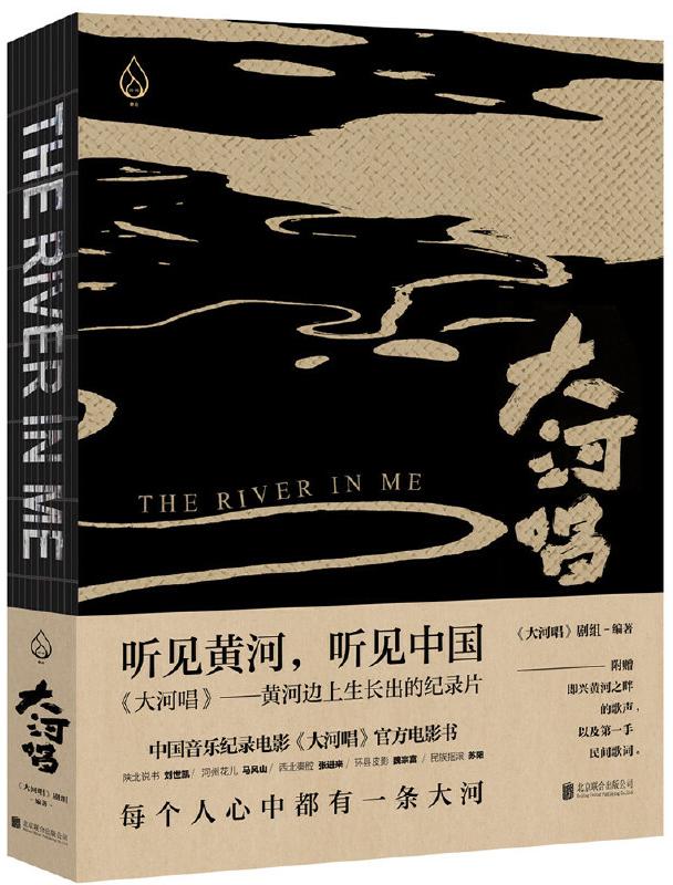 书写在黄河两岸的影像之诗-出版人杂志官网