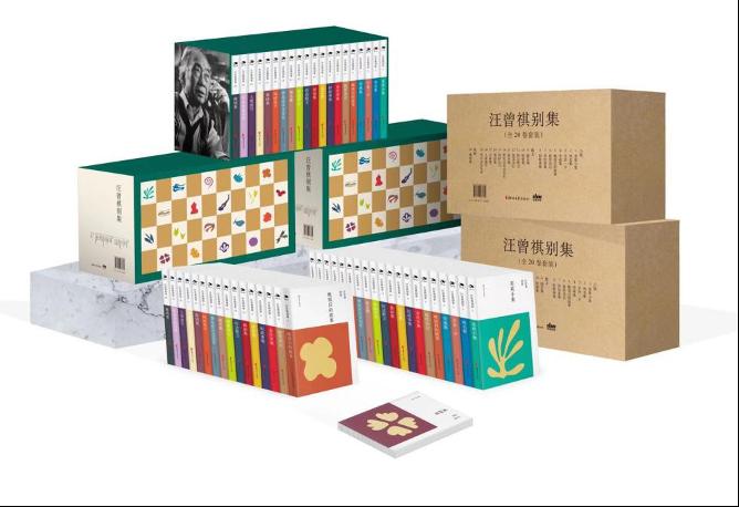 《汪曾祺别集》出版发布式与研讨会在京举行