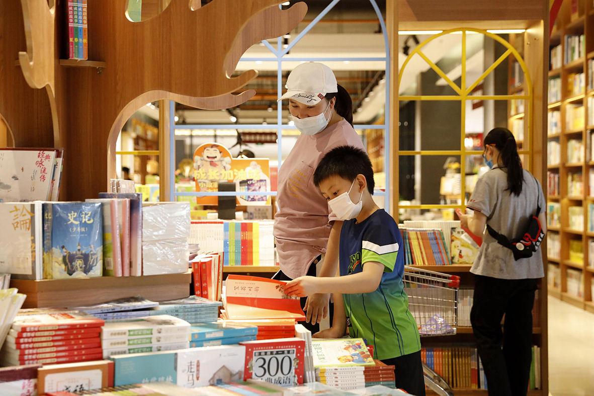 童书2020:新内容,新渠道-出版人杂志官网