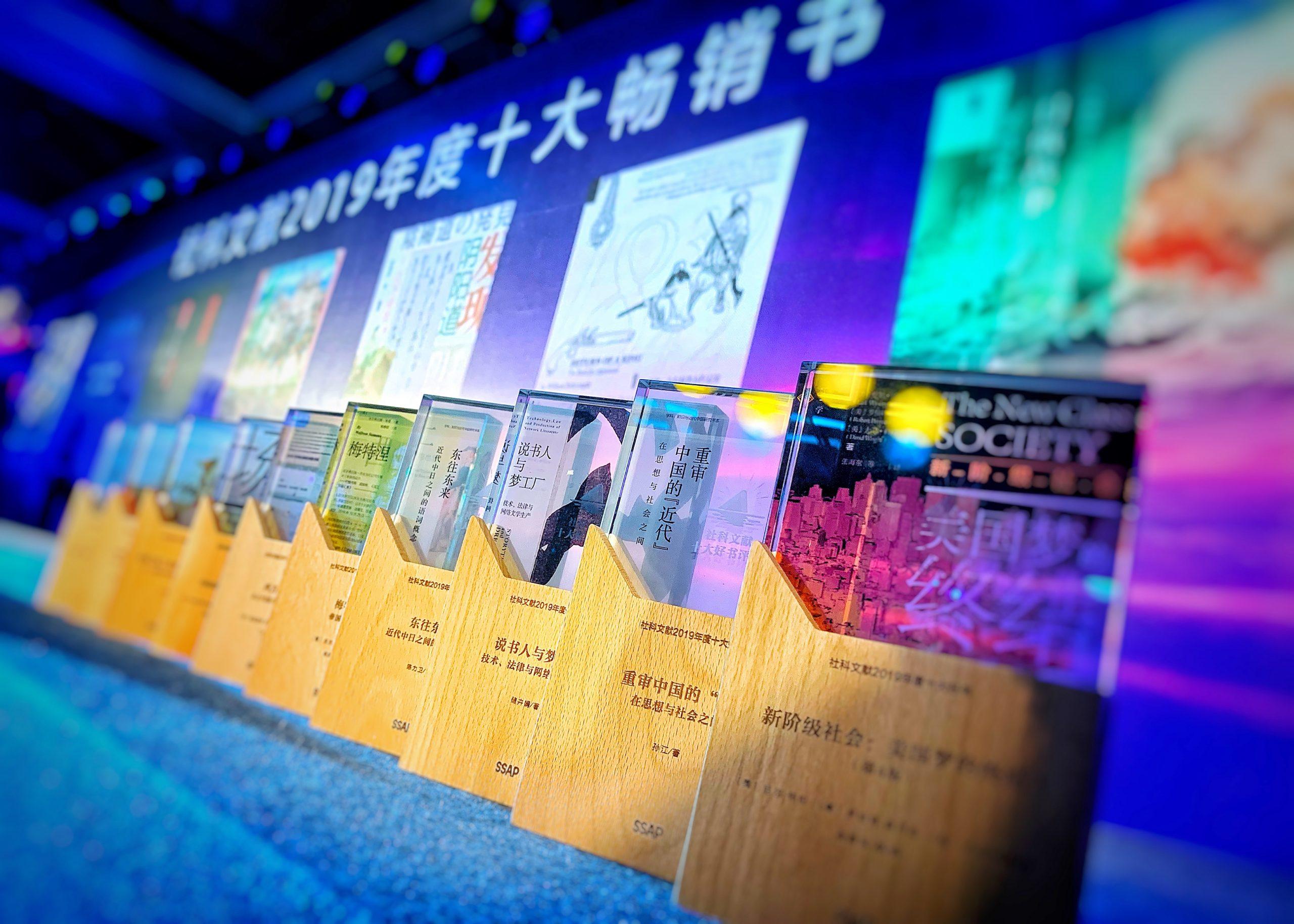 谢寿光:中国版芝加哥手册之梦-出版人杂志官网