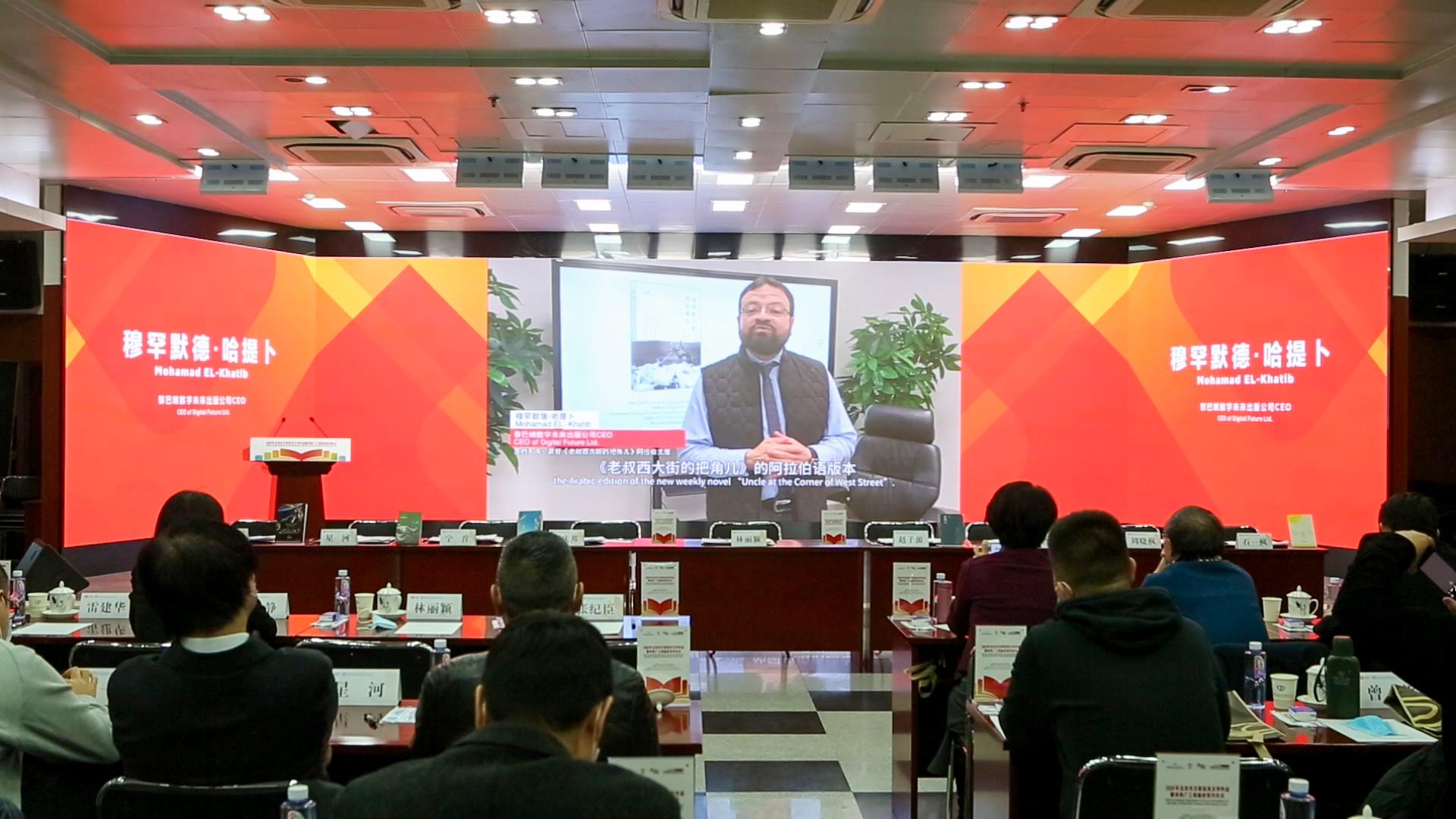 2020年北京市文联优秀文学作品翻译推广工程版权签约仪式成功举办-出版人杂志官网