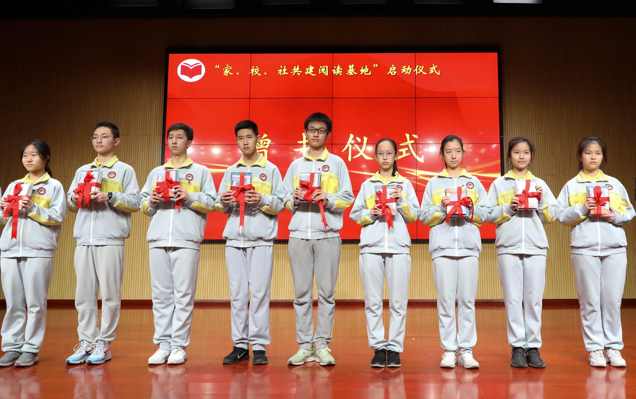 人民文学出版社与北京市第二中学教育集团携手共建阅读教学实验基地