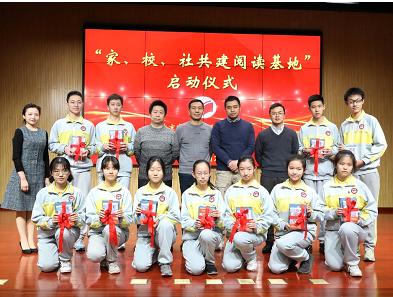 人民文学出版社与北京市第二中学教育集团携手共建阅读教学实验基地-出版人杂志官网