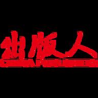 罗翔:真正的知识一定要走出书斋-出版人杂志官网