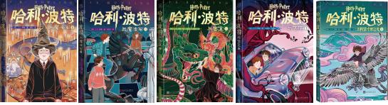 魔法少年的东方旅程-出版人杂志官网
