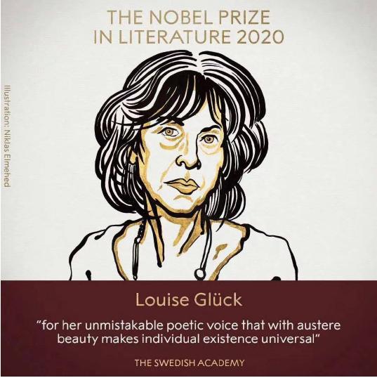 世纪文景成2020诺贝尔文学奖最大赢家-出版人杂志官网