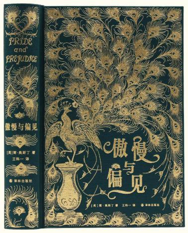 草鹭文化:让纸质书变得不可替代-出版人杂志官网