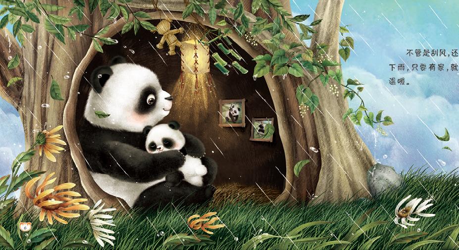 """跟随熊猫""""咪咪""""看世界"""