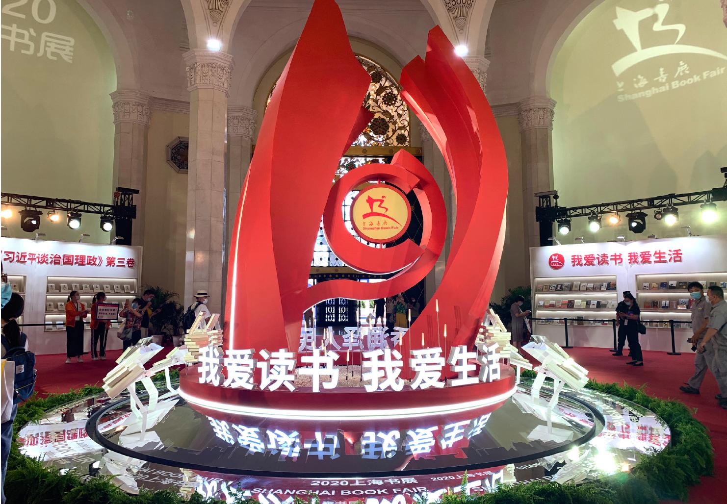 从上海书展看书业元气恢复了几成?-出版人杂志官网