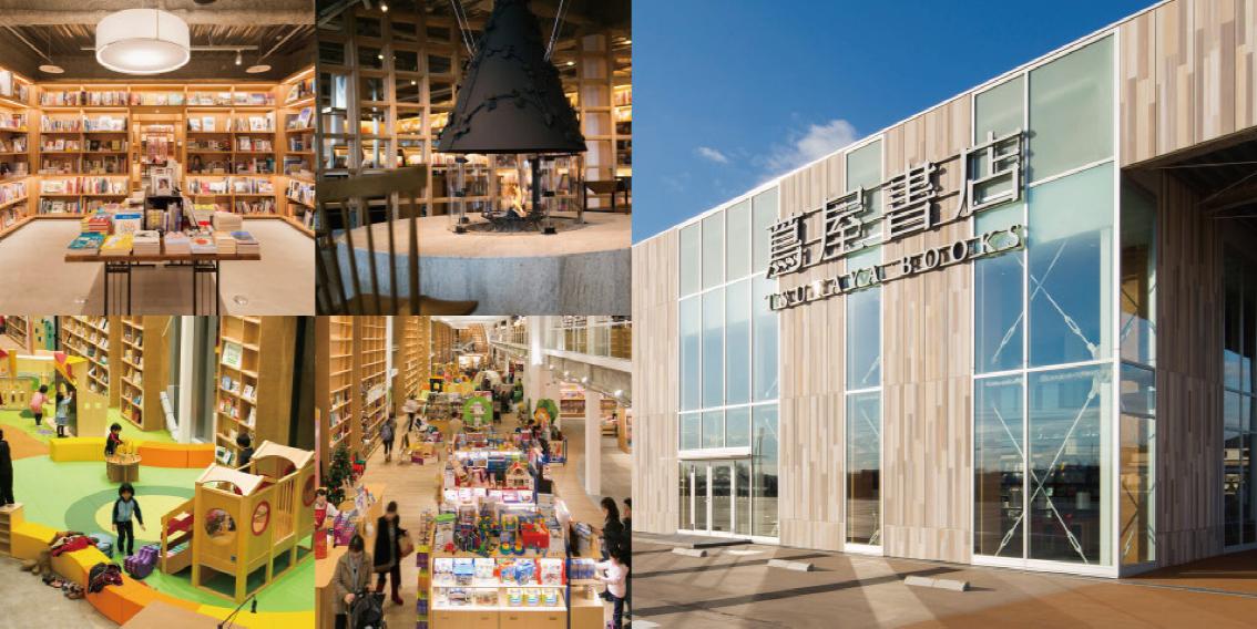 茑屋书店的模式能否在中国成功复制?-出版人杂志官网