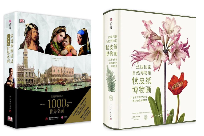有书至美:凛冬中独自美丽-出版人杂志官网