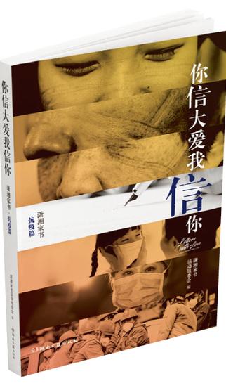 十天一书,回顾火线出版的雪冷血热-出版人杂志官网