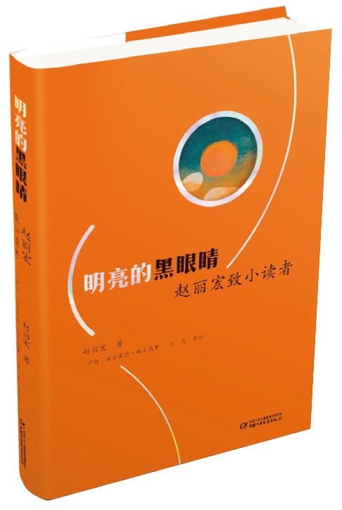 """新时代的""""寄小读者""""-出版人杂志官网"""