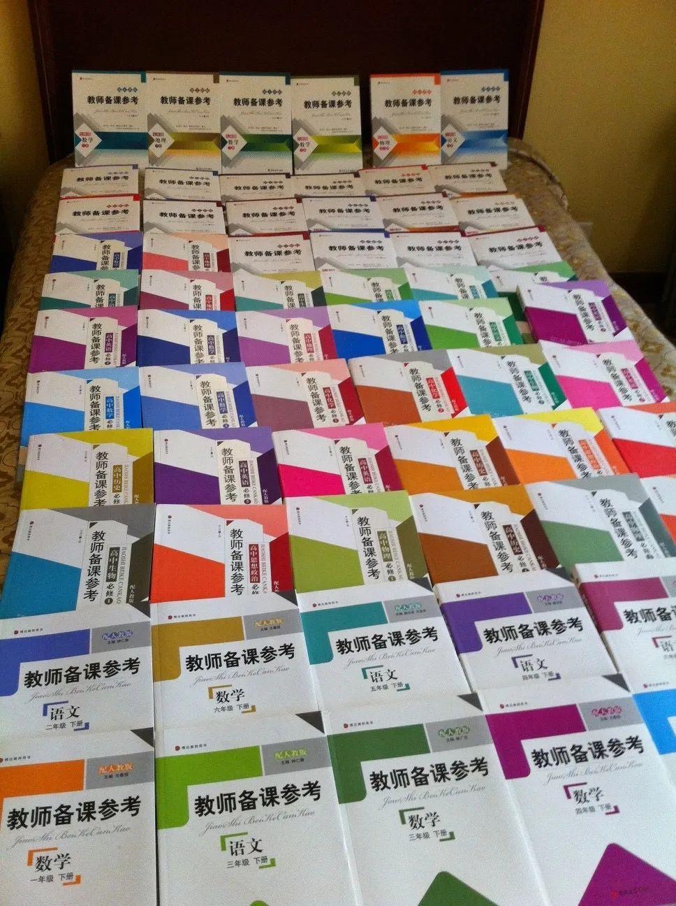 京丰宾馆往事:书放床上卖,钱拿尺子量-出版人杂志官网