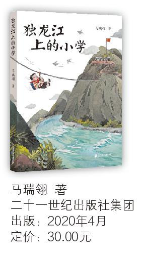 童趣世界里的大时代精神-出版人杂志官网