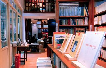 为长沙独立书店经营者画像