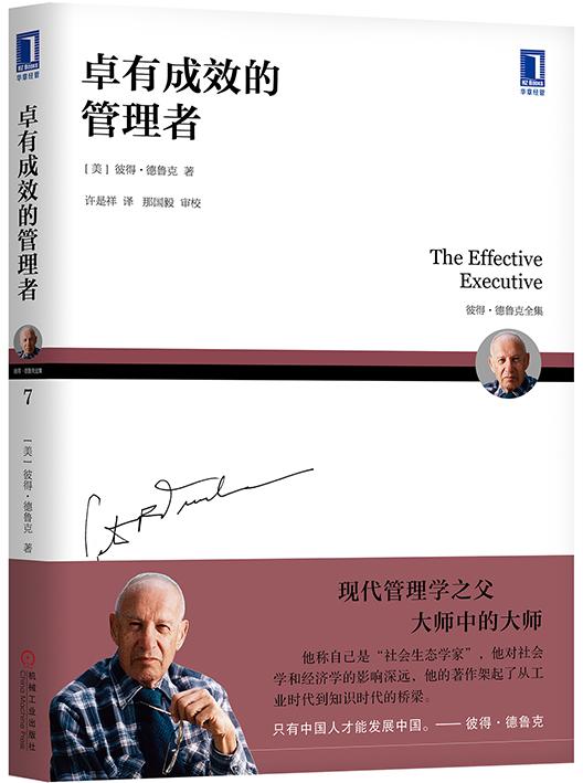 华章二十五周年,如何定义这家公司?-出版人杂志官网