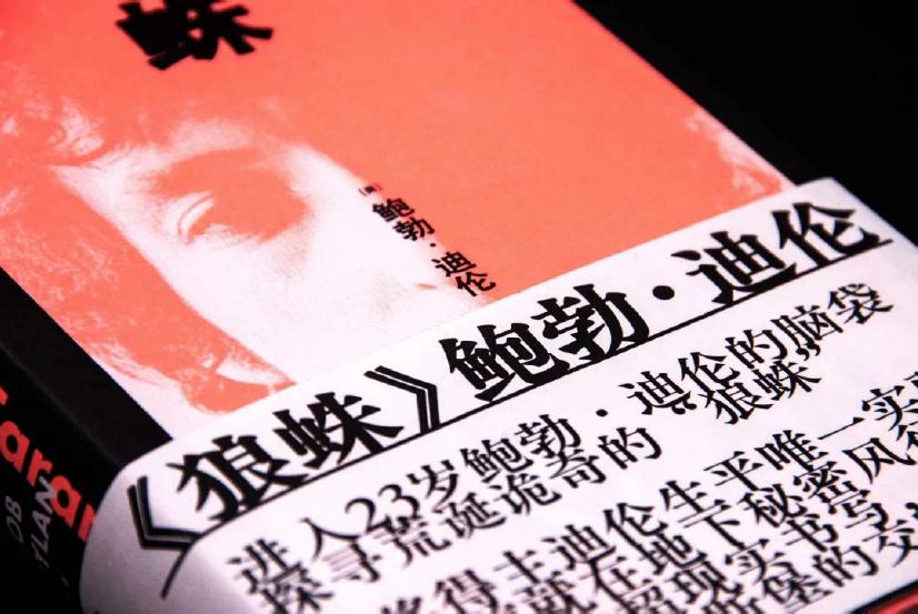 歌词集与塔兰图拉-出版人杂志官网