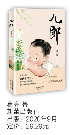 """""""情""""""""志""""两相宜-出版人杂志官网"""