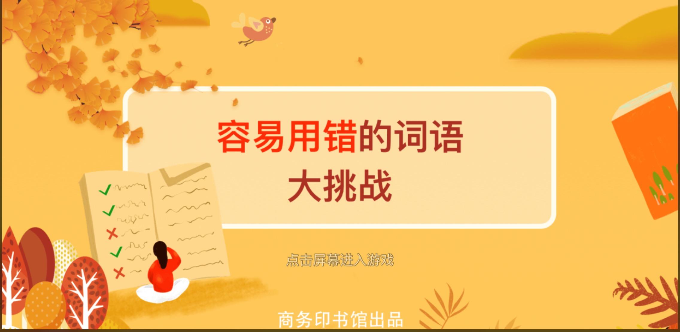 《现汉》APP引领融媒辞书新时代-出版人杂志官网