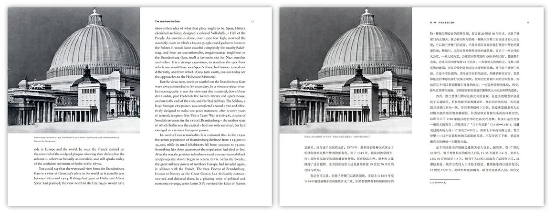 引进版图书这么炫,还有必要重新设计吗?-出版人杂志官网