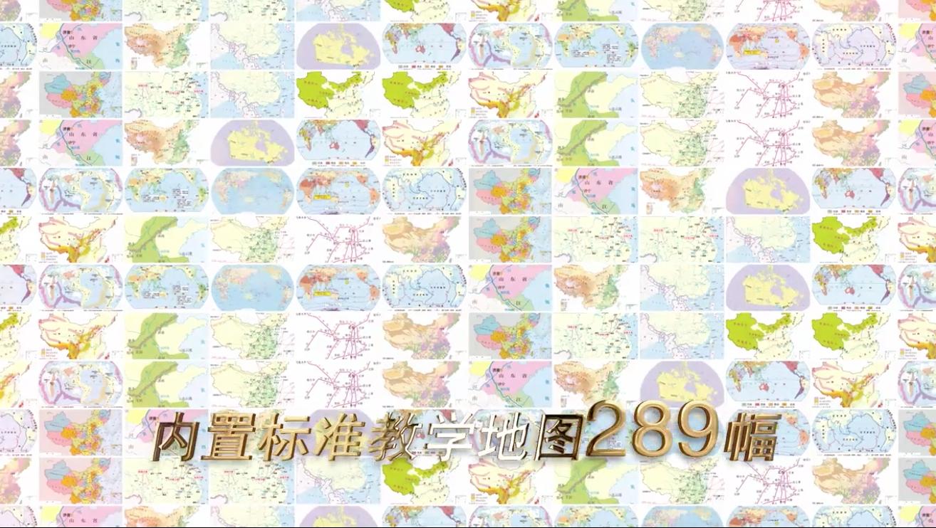 地理教学3D呈现:一家专业社的数字出版之路-出版人杂志官网