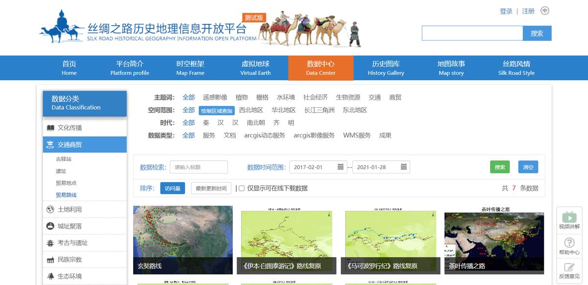 丝路平台:产研结合共促数字化转型-出版人杂志官网