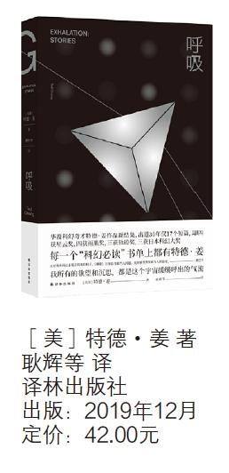 科幻皮囊里的烟火人间-出版人杂志官网