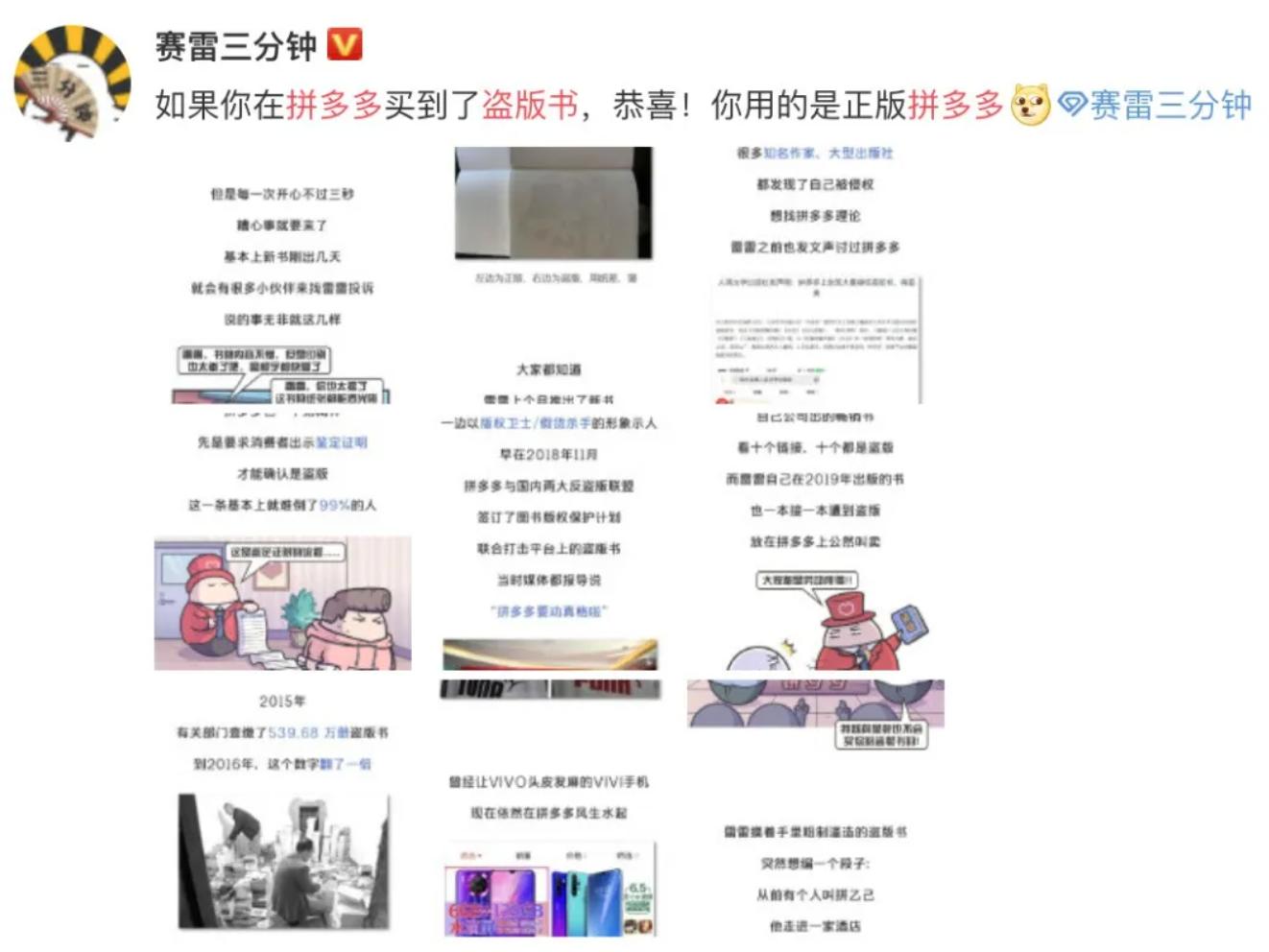 明目张胆地卖盗版,出版业还要忍多久?-出版人杂志官网