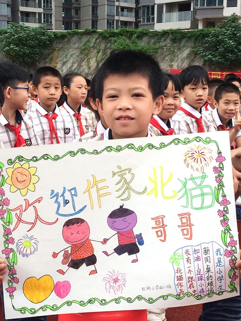 川少社连创纪录的2017年-出版人杂志官网