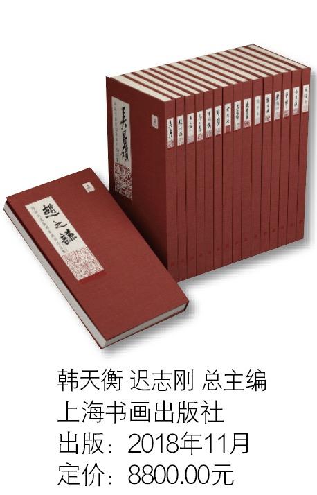 雕刻海派篆刻家群像-出版人杂志官网