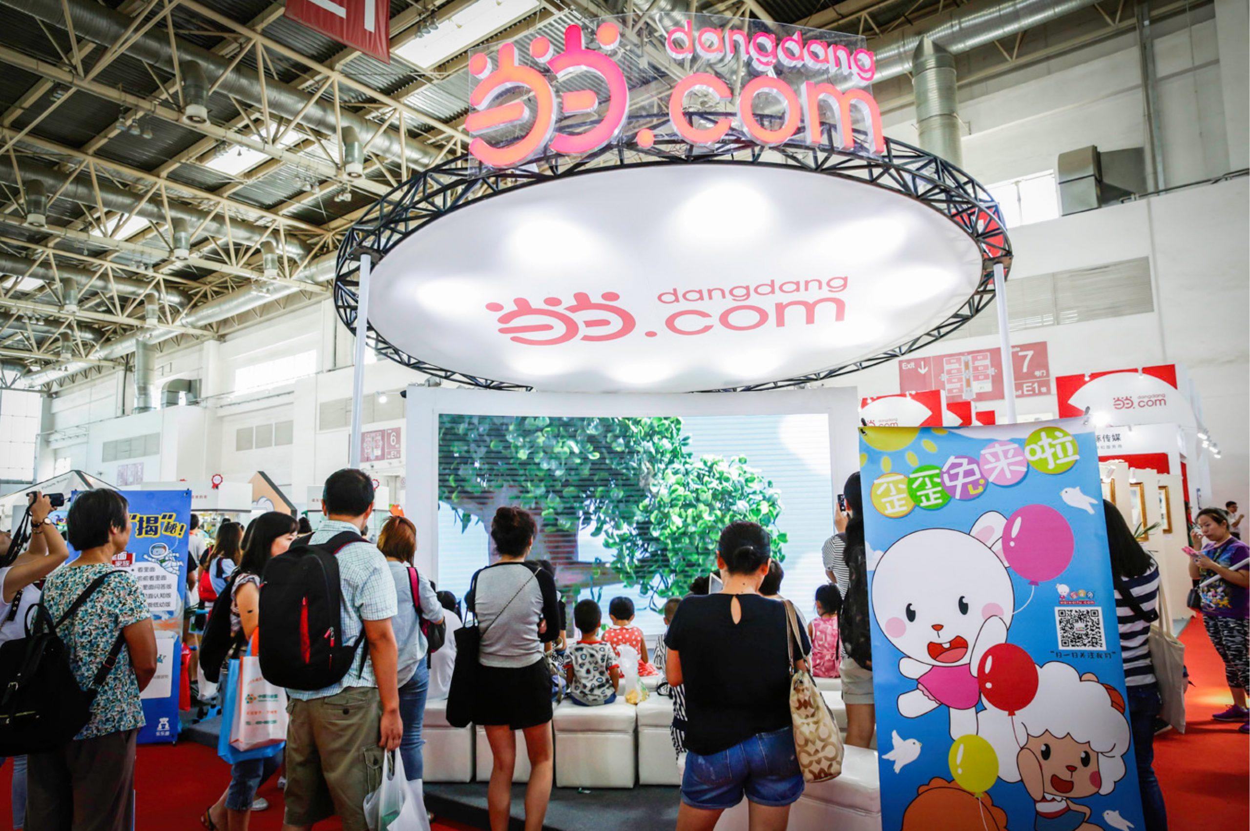 二十年中国图书零售市场变迁