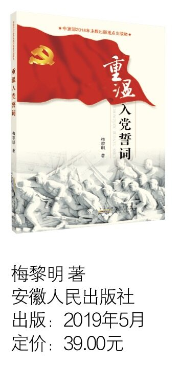 誓言的力量-出版人杂志官网