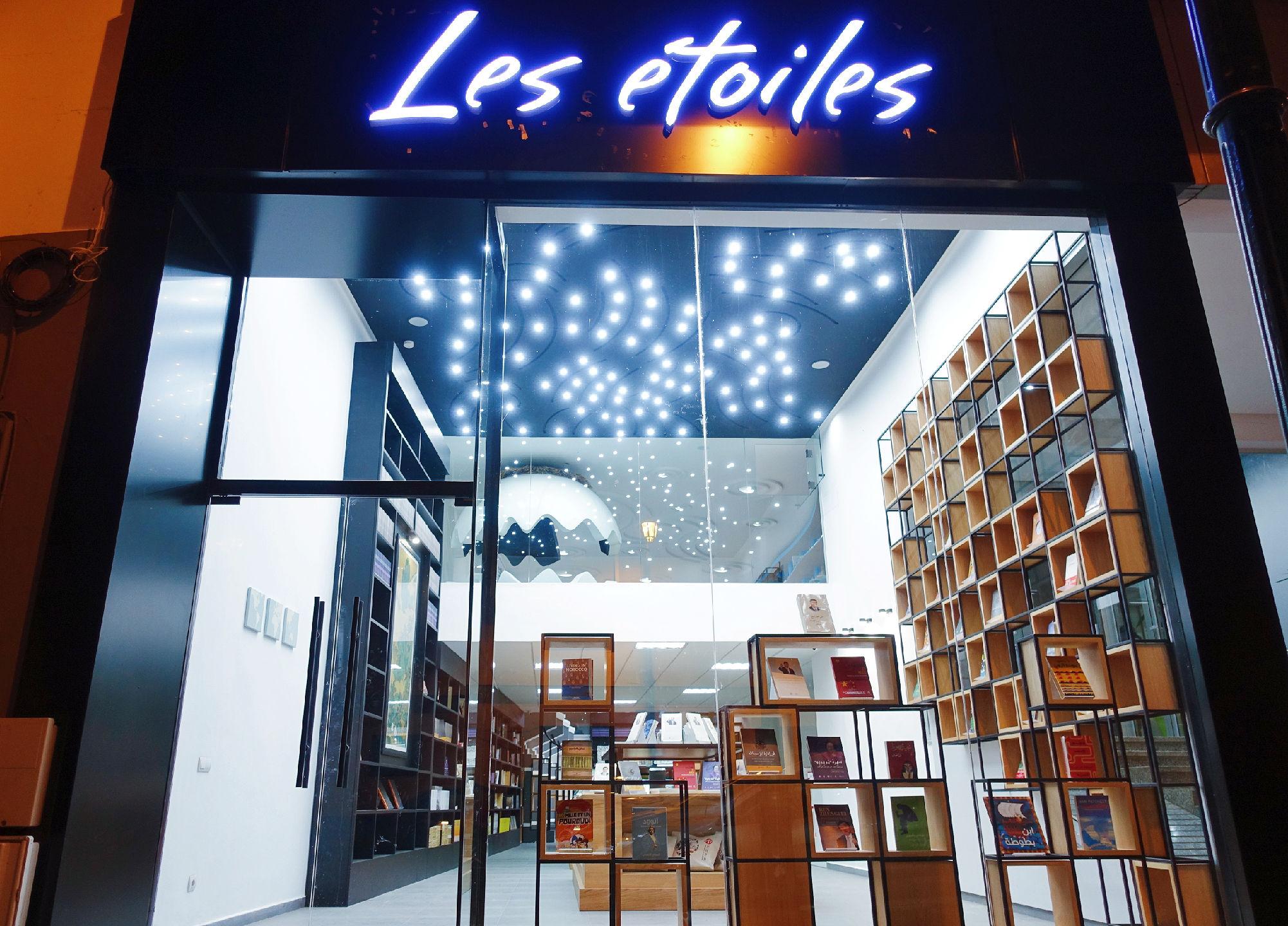 这家摩洛哥最美的书店是中国人开的!