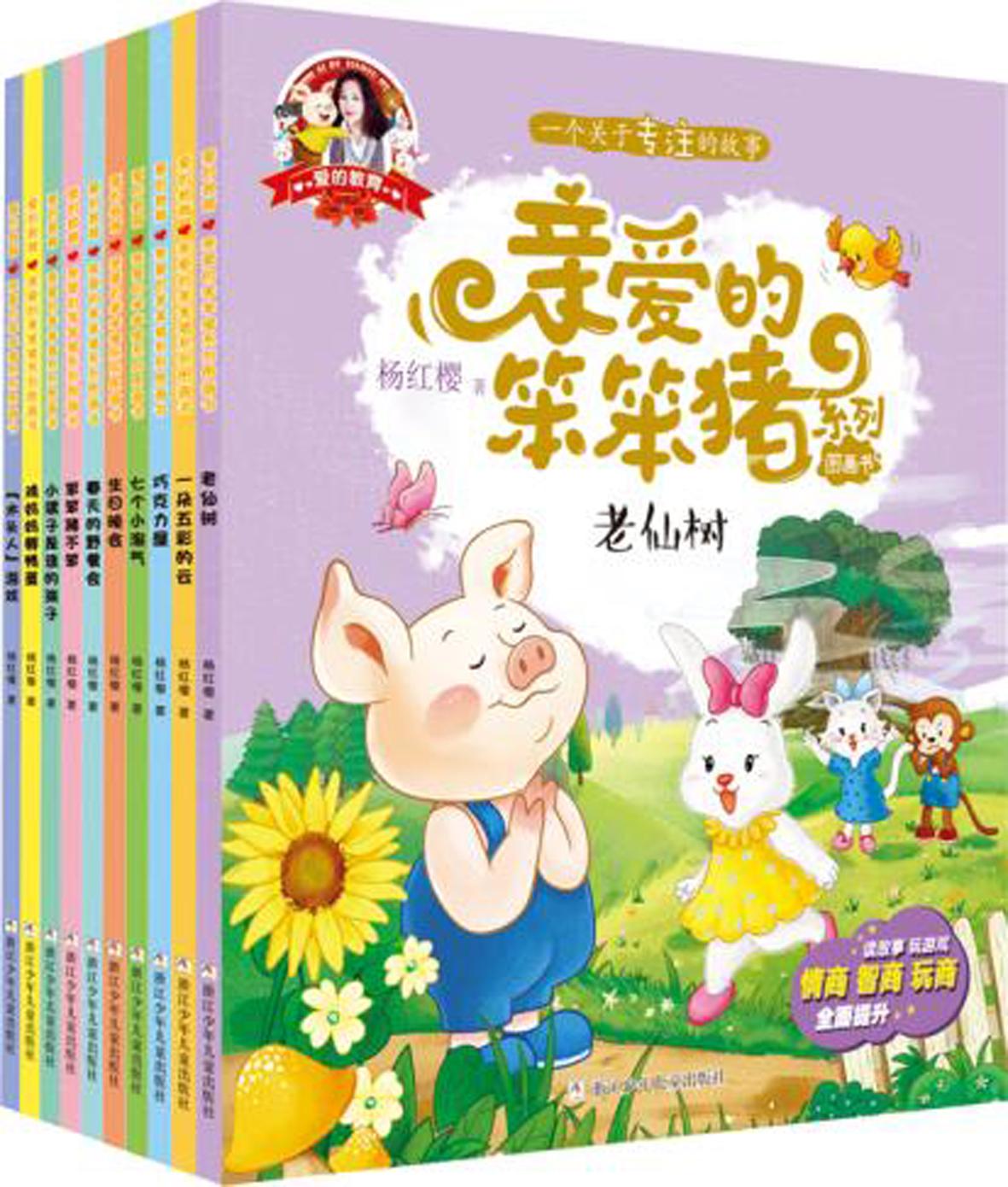 《小猫咪追月亮》编辑手记-出版人杂志官网