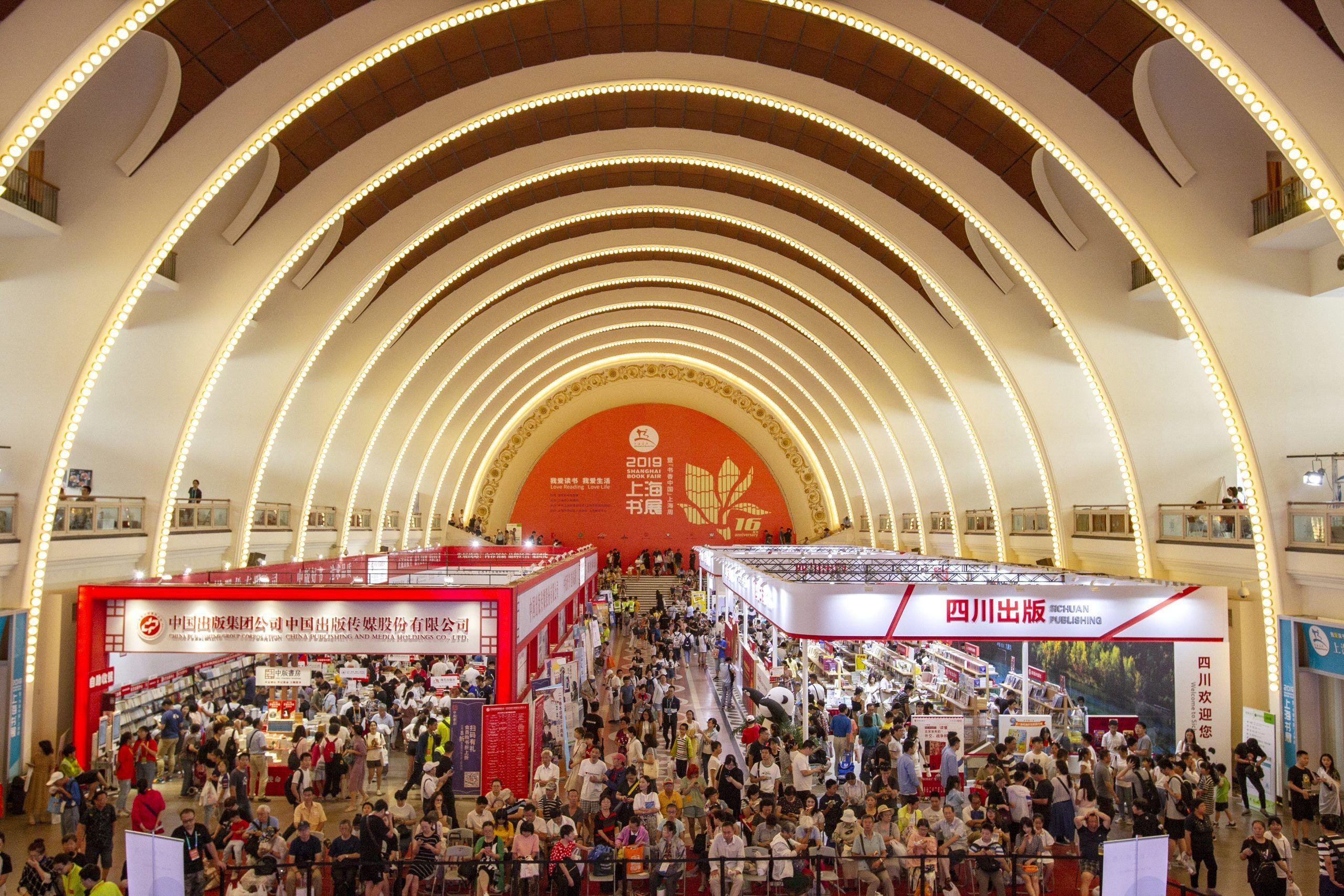 """上海书展的""""溢出效应"""""""