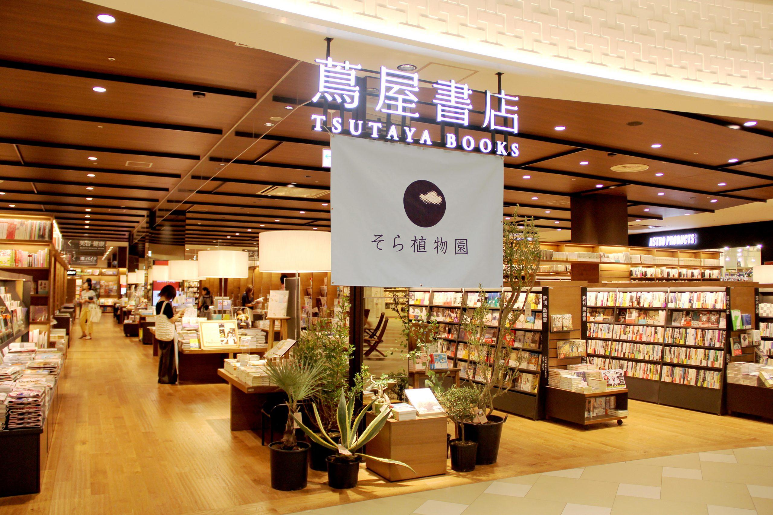 互联网时代新华书店如何华丽转身?
