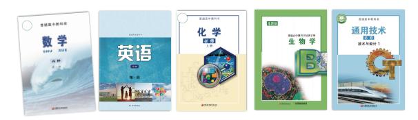 凤凰传媒:教育出版如何破局?-出版人杂志官网