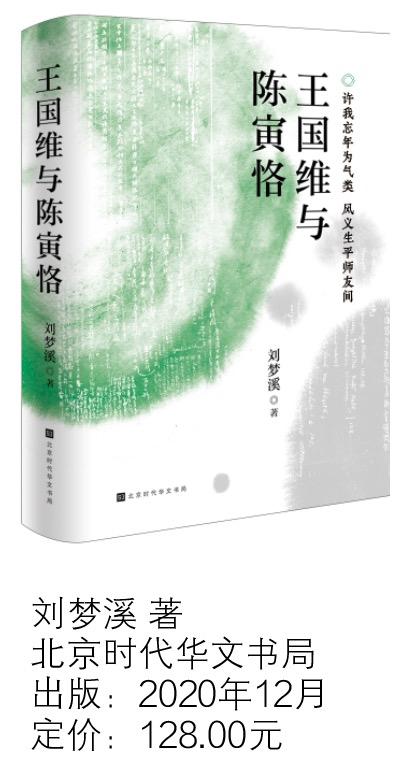走进学术大师的精神世界-出版人杂志官网