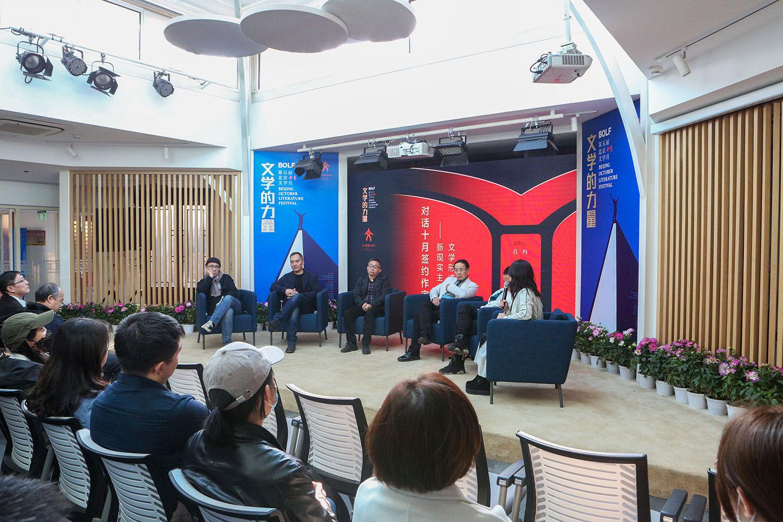 """""""大气象""""需要""""大模样""""——对于北京打造文化新地标的一些思考"""