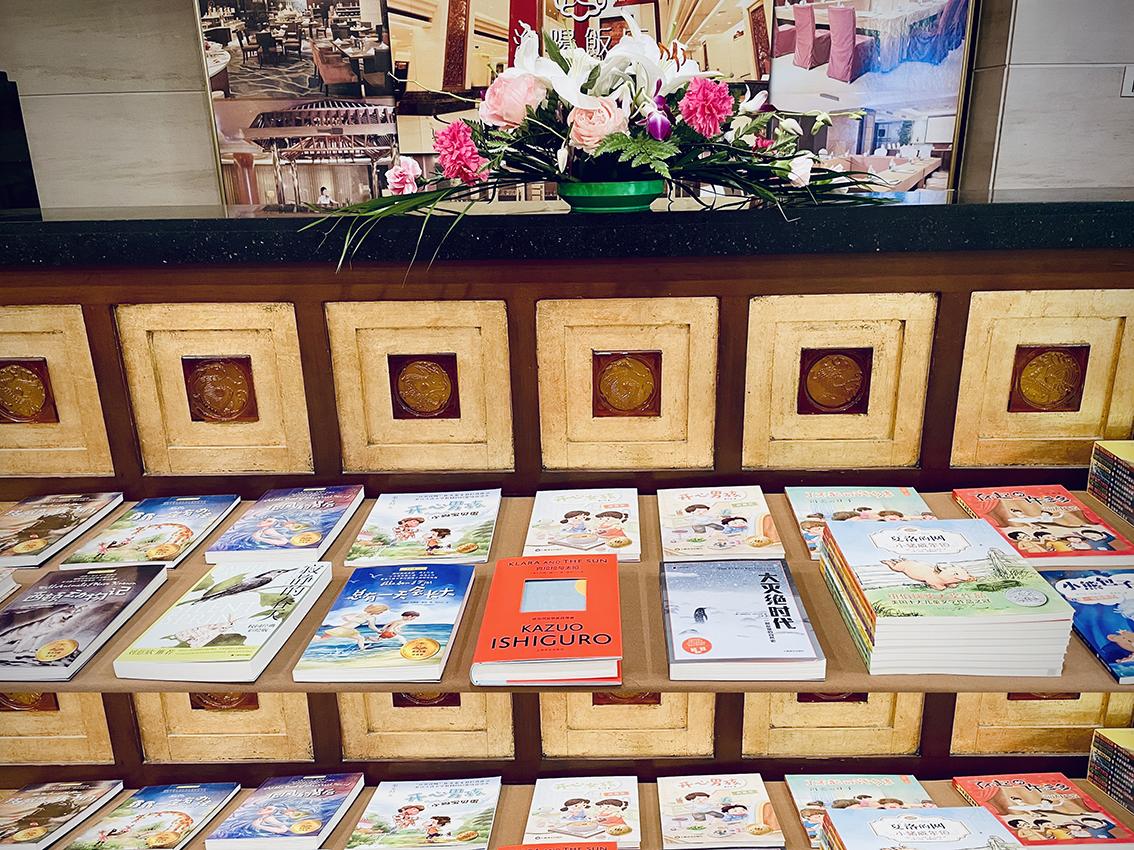 童书《总有一天会长大》三年销售突破百万册-出版人杂志官网
