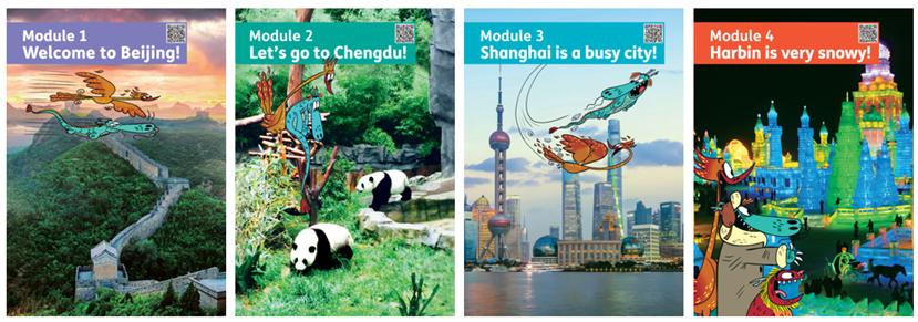 《牛津英语话中国》来了,不用再愁怎么用英语讲中国故事-出版人杂志官网