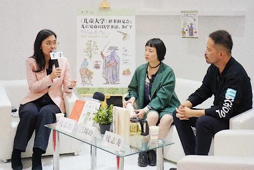 三川玲、钱志龙、马志娟对谈:儿童究竟可以学多深,多广?